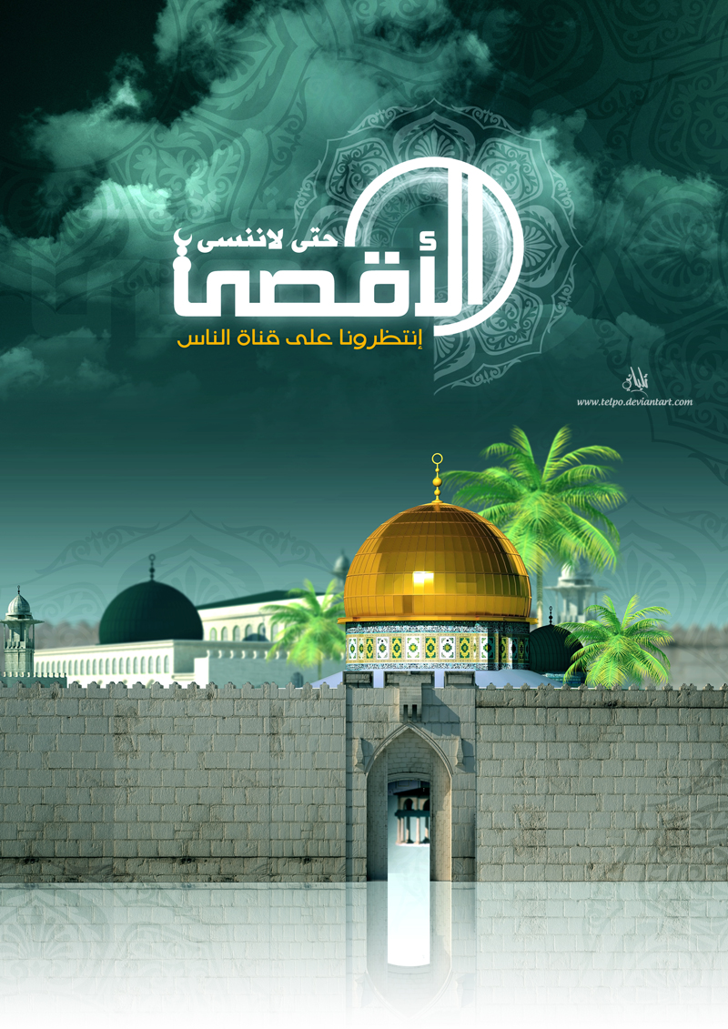 3D Islamic Wallpapers Download   Wallpapers High Definition 800x1131