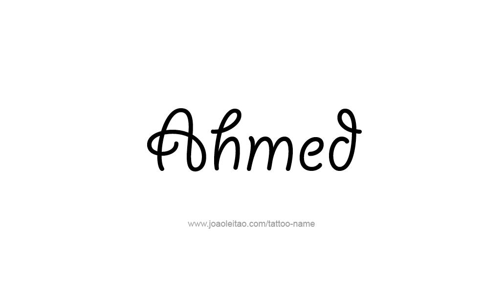 рощи, самое картинка имя ахмед магазины