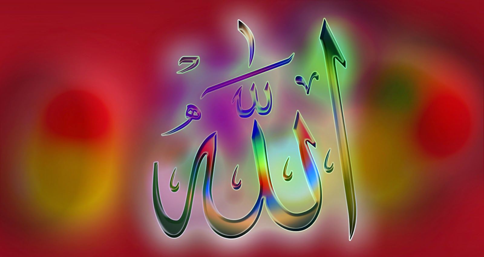 ALLAH Name Multi Color Desktop HD Wallpaper 9 HD Wallpapers 1600x852