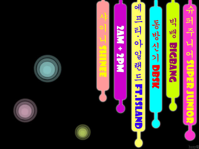 KPOP Wallpaper KPOP Desktop Background 640x480