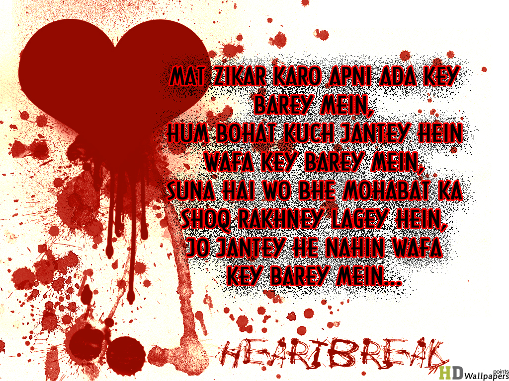 37 Broken Heart Poetry Wallpapers For PC Background 1024x768