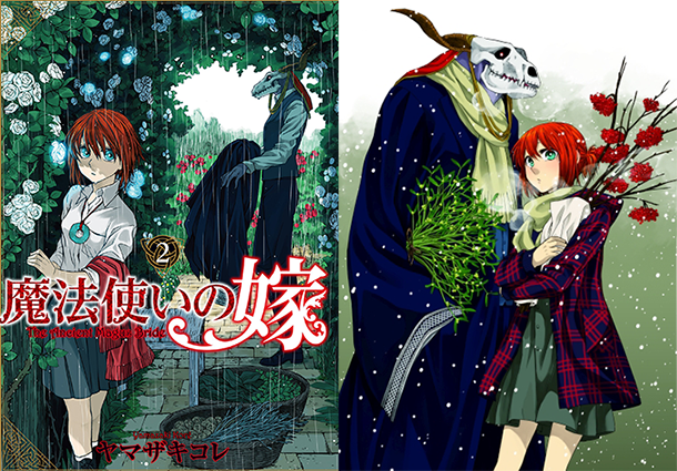 Le manga The Ancient Magus Bride adapt en anime OAD 610x425