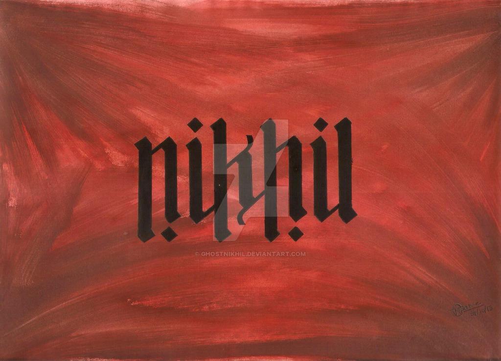 Ambigram   Nikhil by ghostnikhil 1024x737