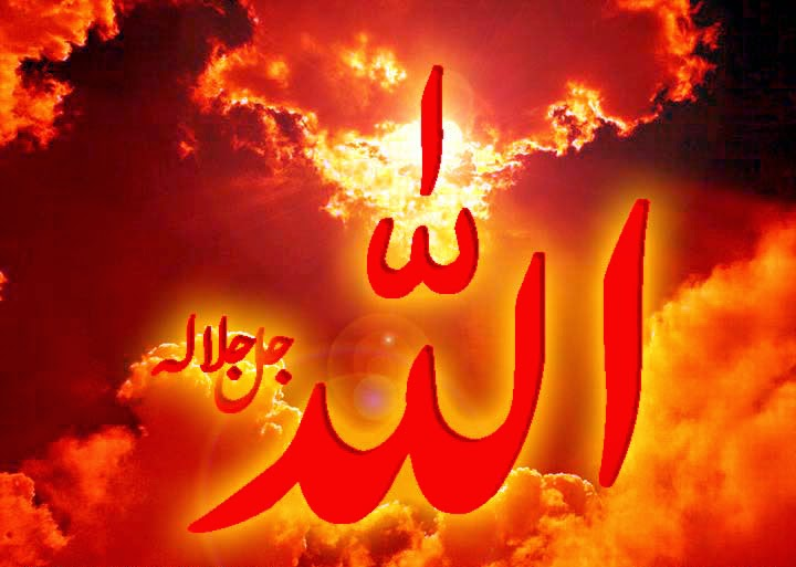Allinallwalls ALLAH name Desktop Wallpaper Allah hd 720x513