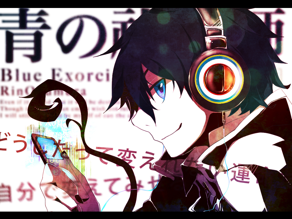 Anime Music Wallpaper Download