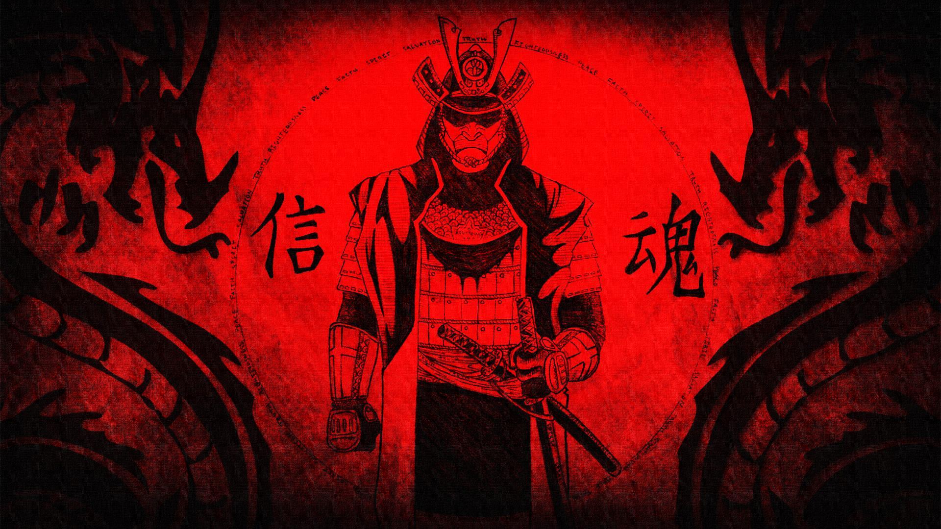 Samurai warriors sucker punch wallpaper 6891 - Wallpapers Samurai Fant Sticas