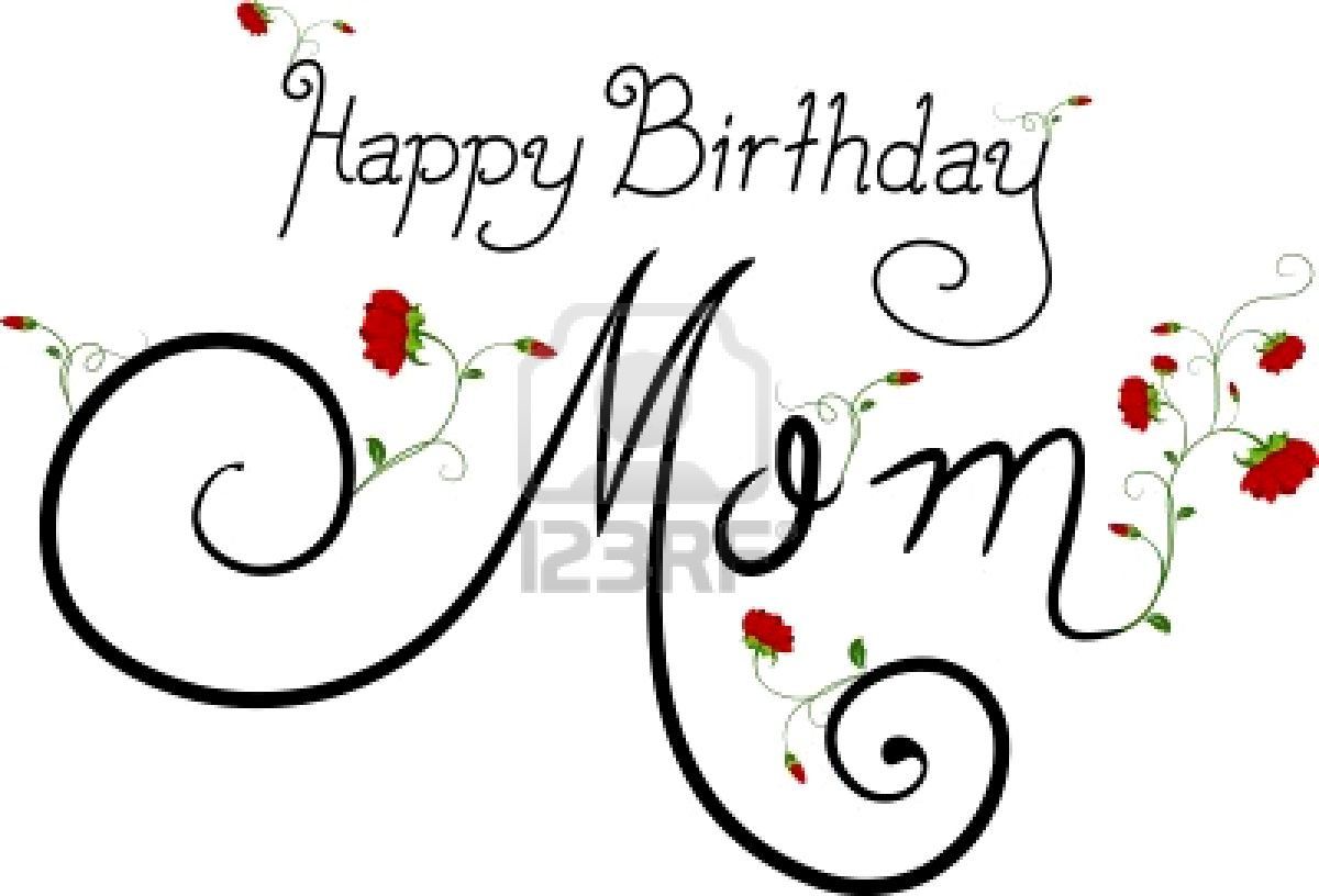 happy birthday mom happy birthday mom happy birthday mom happy 1200x816