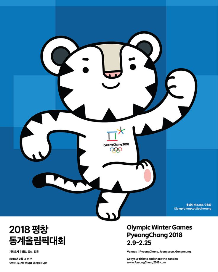 161 best pyeongchang 2018 Olympic Winter games images on 736x920