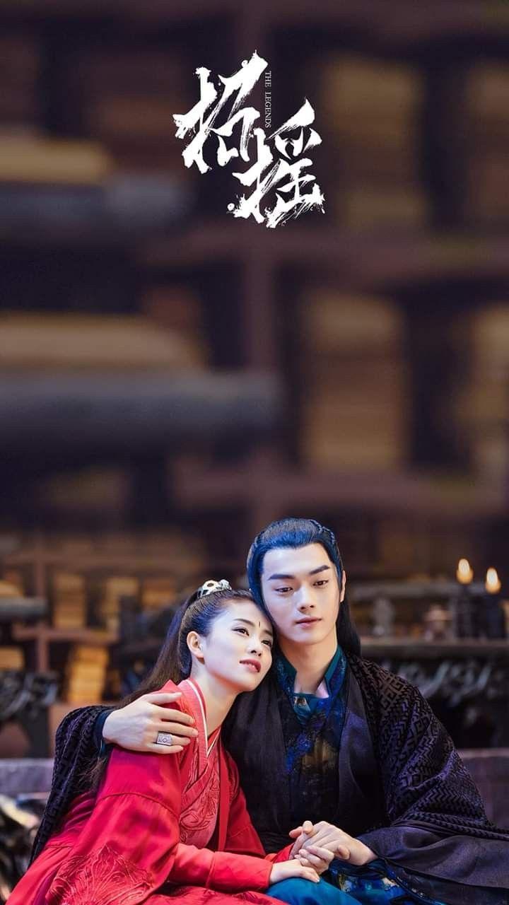 Xu Kai Bai Lu The Legends 2019 Best couple 720x1280