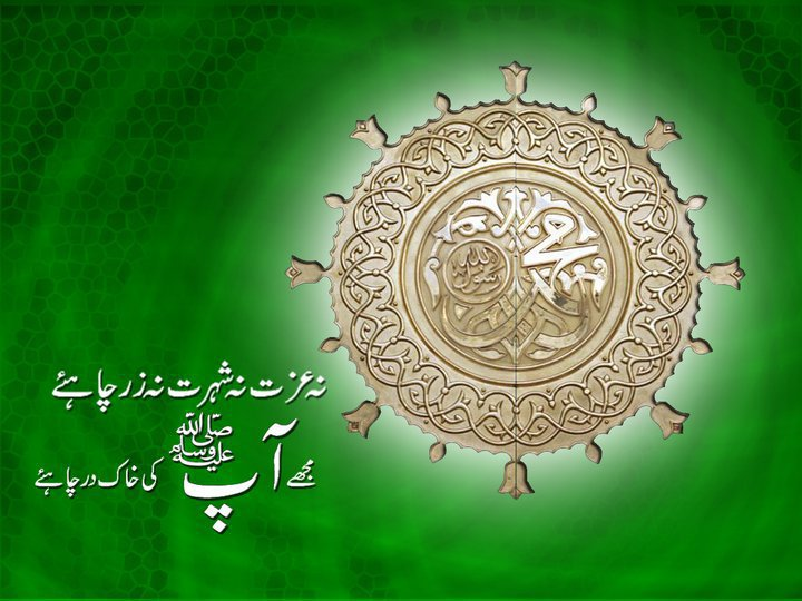 islamic wallpaper hd download Islamic Mobile Wallpaper Islamic 720x540