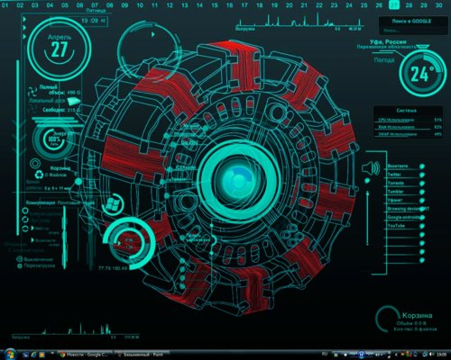 The Jarvis set up would be amazing dmurphy Member Since Apr 2010 500x400