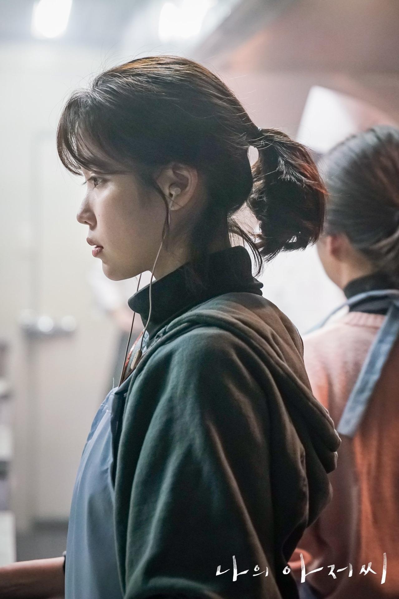 IUmushimushi My Mister   Lee Ji Eun IU as Lee Ji An cr tvN 1280x1919
