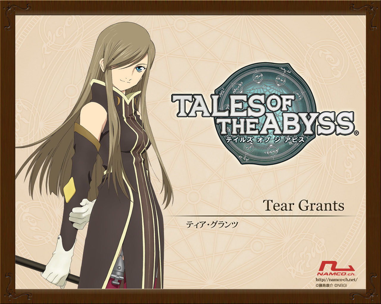 Tear Grants   Tales of the Abyss 1280x1024