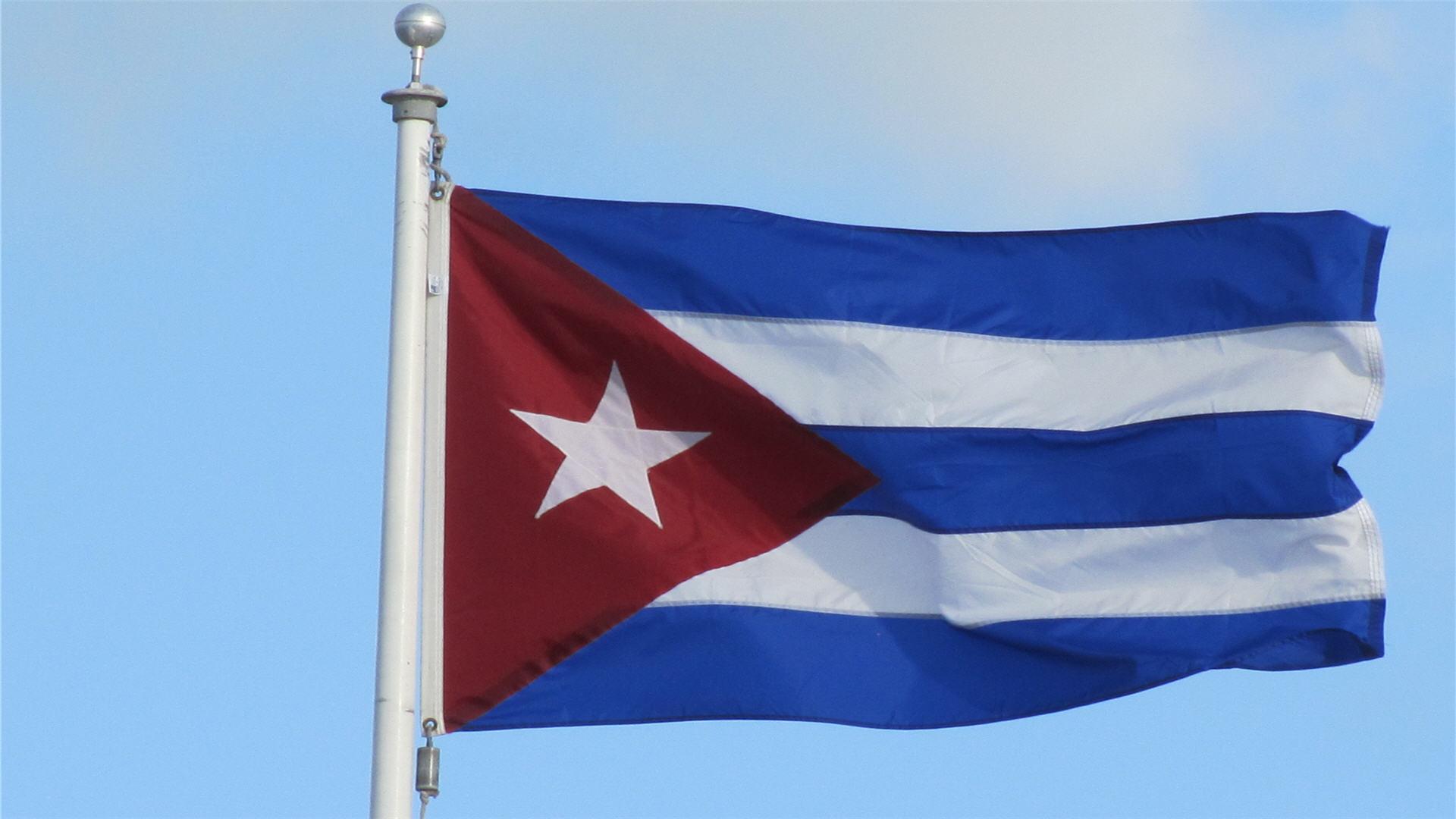 Cuba Flag Download Wallpaper HD 1920x1080 6331 1920x1080
