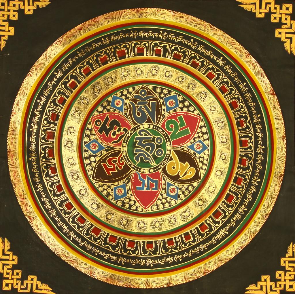 wallpaper Buddhist Mandala Wallpaper hd wallpaper background desktop 1024x1022