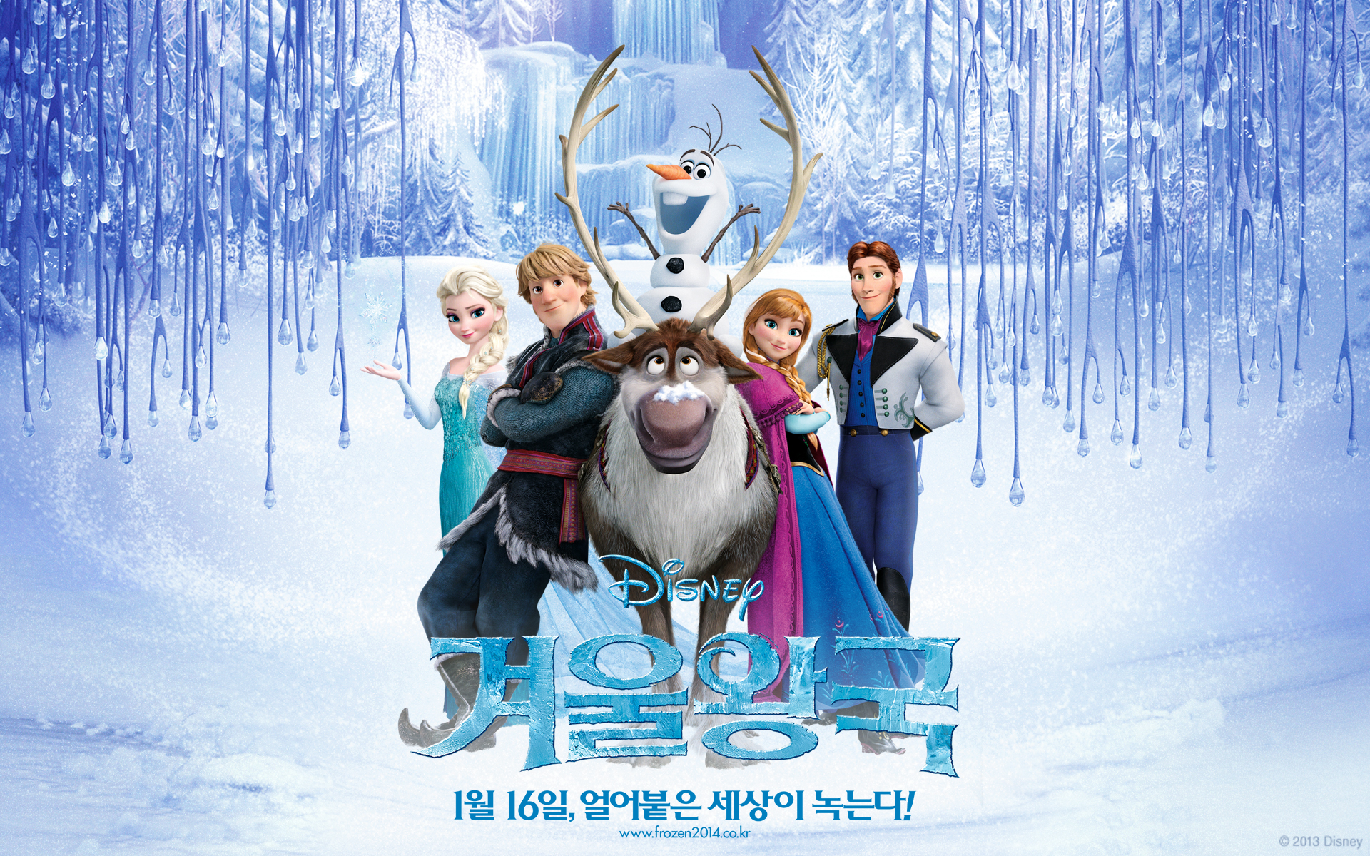 Frozen Korean Wallpapers   Olaf and Sven Wallpaper 36456207 1920x1200