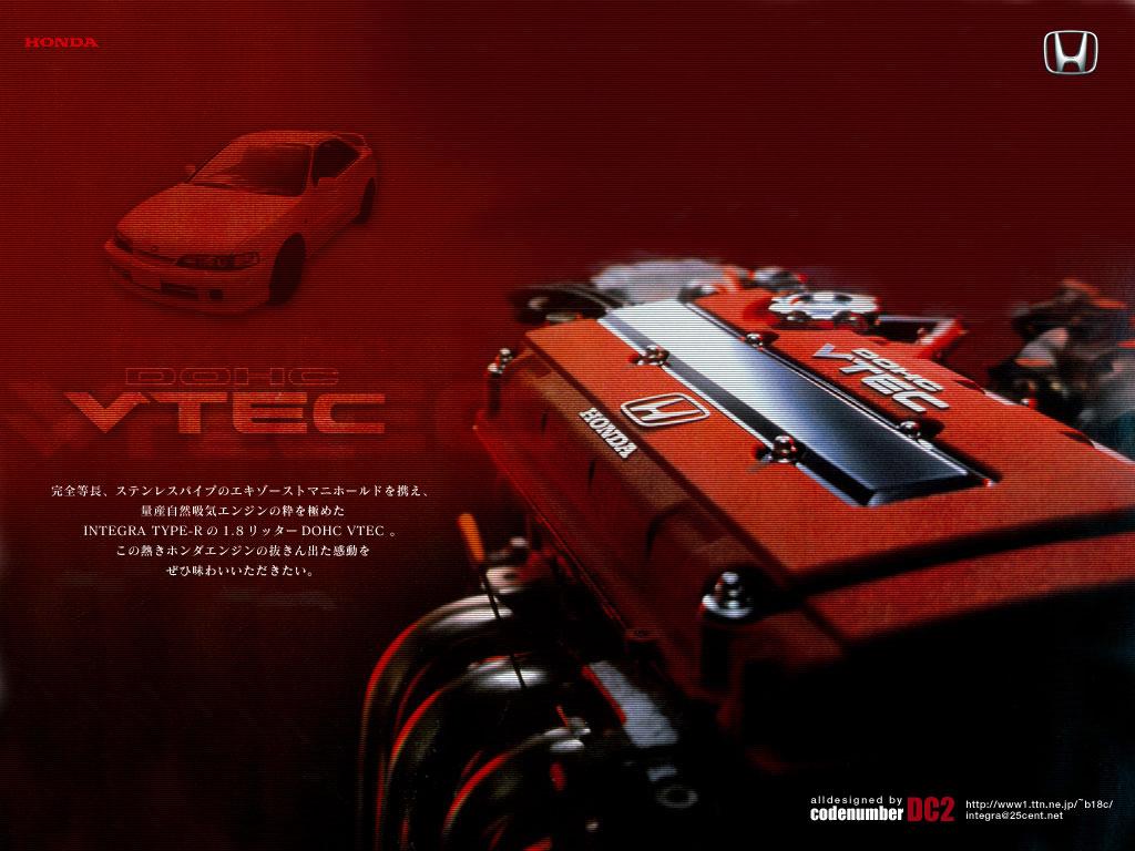 Honda Forum Honda and Acura Car Forums   Integra Type R Wallpaper 1024x768