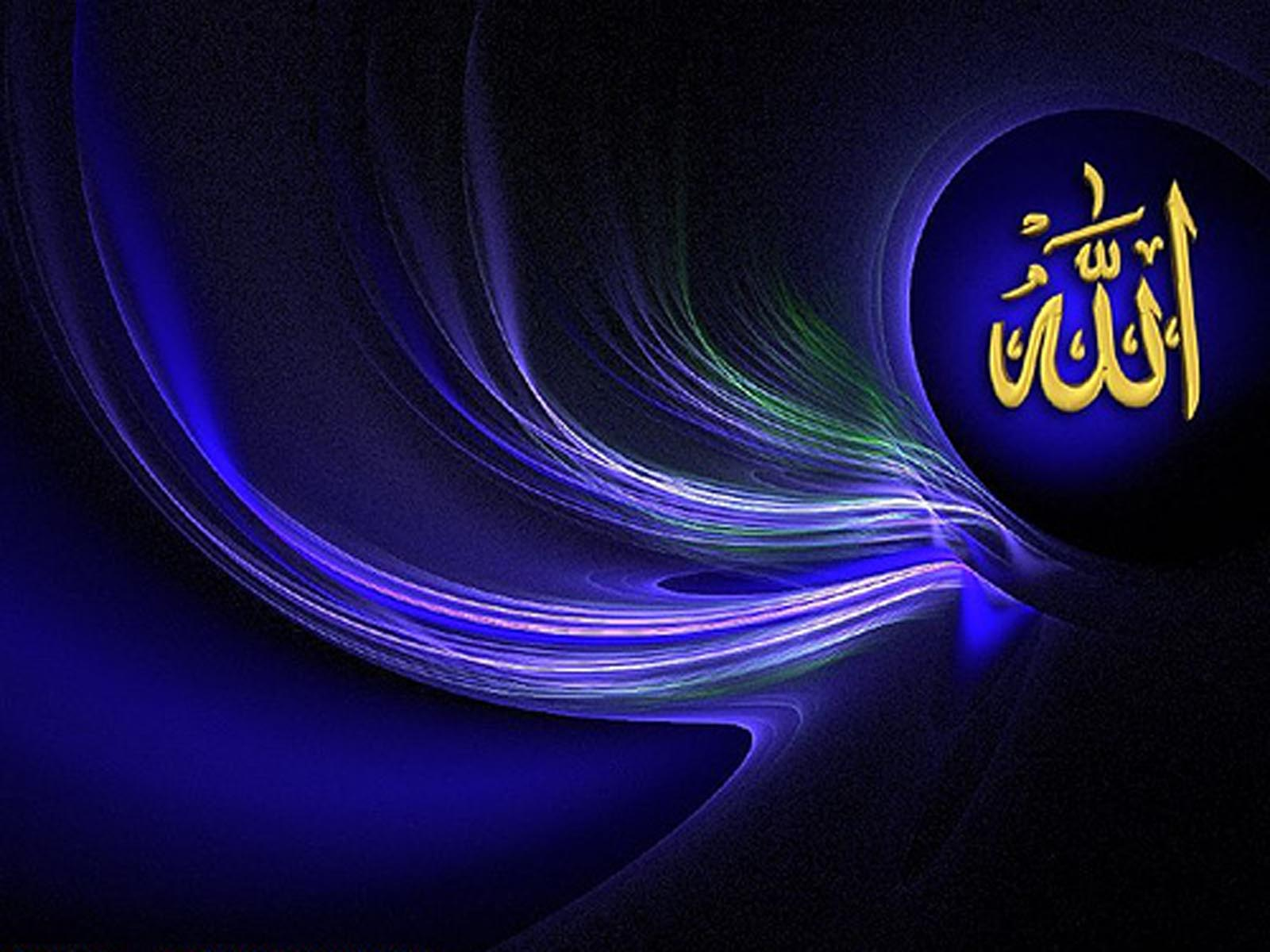 3D Islamic Wallpapers Download   Wallpapers High Definition 1600x1200