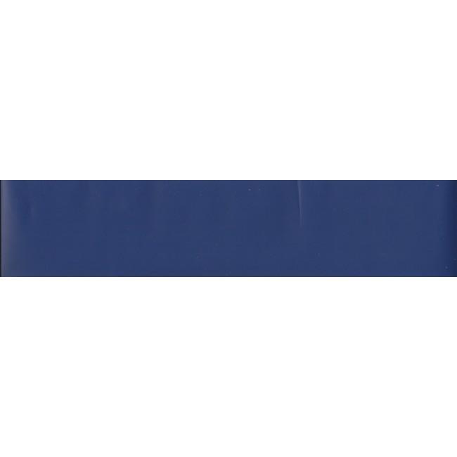 75 Solid Navy Blue Peel Stick Wallpaper Border QA4W0503   All 4 650x650