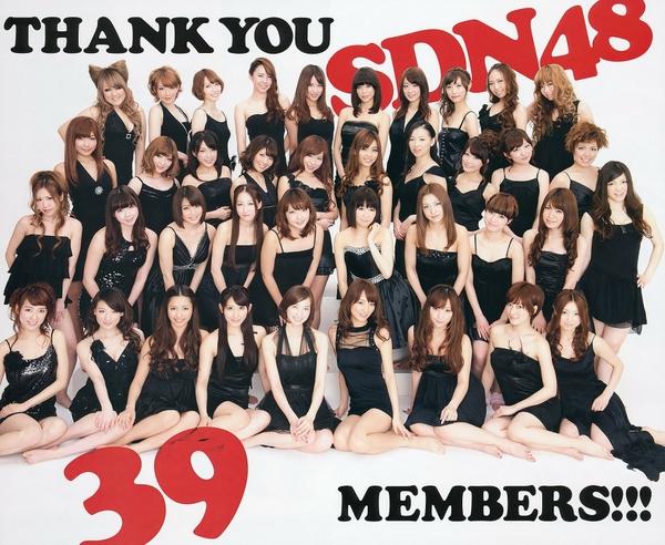 music bands japanese music bands jpop magazine 1950x1600 wallpaper 600x492