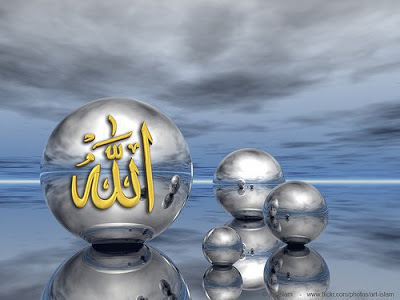 Allah names wallpapers 3D Names of Allah ALLAHS Name 400x300