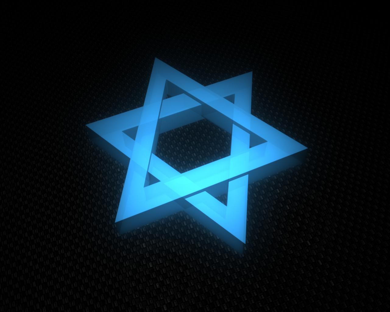Jewish Star By Crye Graphics   1280x1024 iWallHD   Wallpaper HD 1280x1024