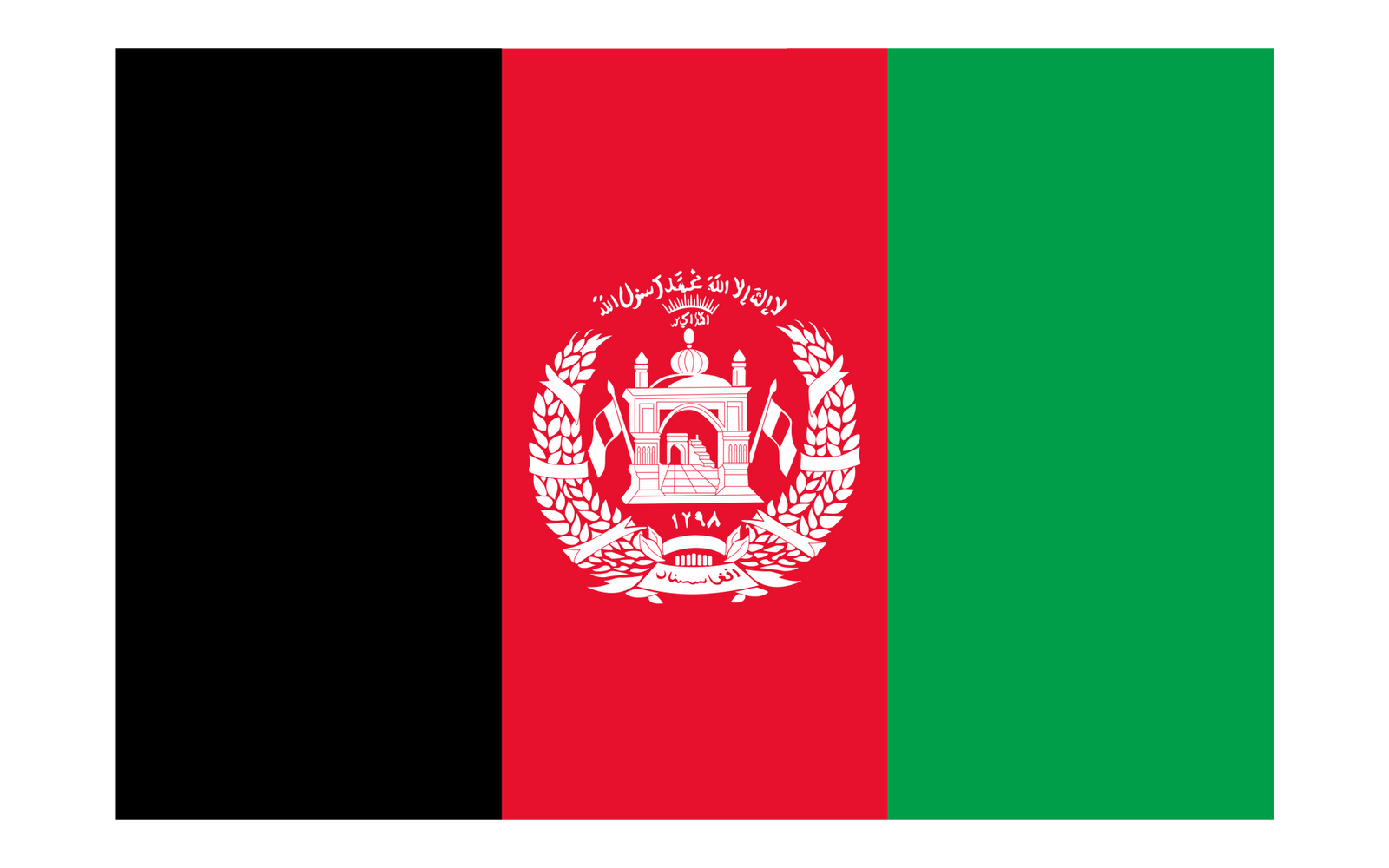 World Flags Afghanistan Flag hd Wallpaper 1600x1000