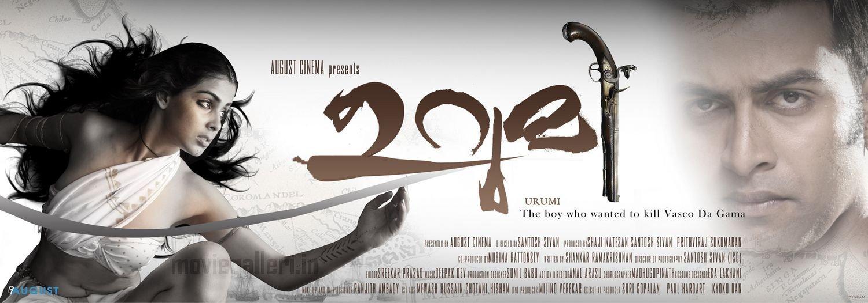 Genelia Urumi Malayalam Movie Wallpapers Urumi Movie Posters 1500x526