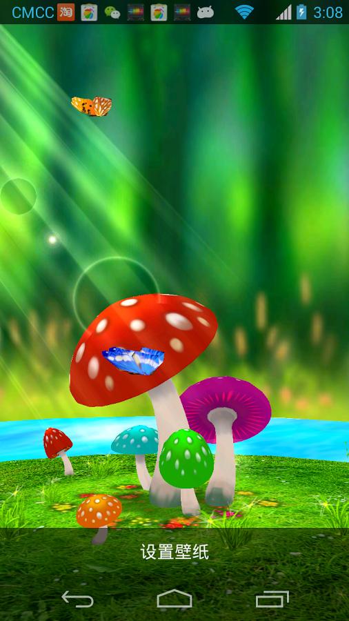 mushrooms 3d live wallpaper has mushroom grass trees rivers butterfly 506x900