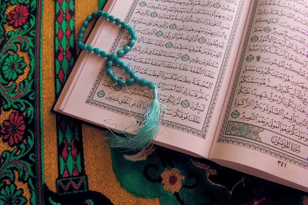 Al Quran Wallpaper