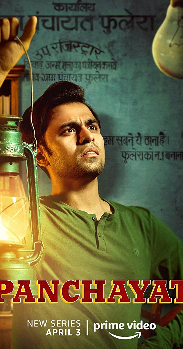Panchayat TV Series 2020   IMDb 630x1200