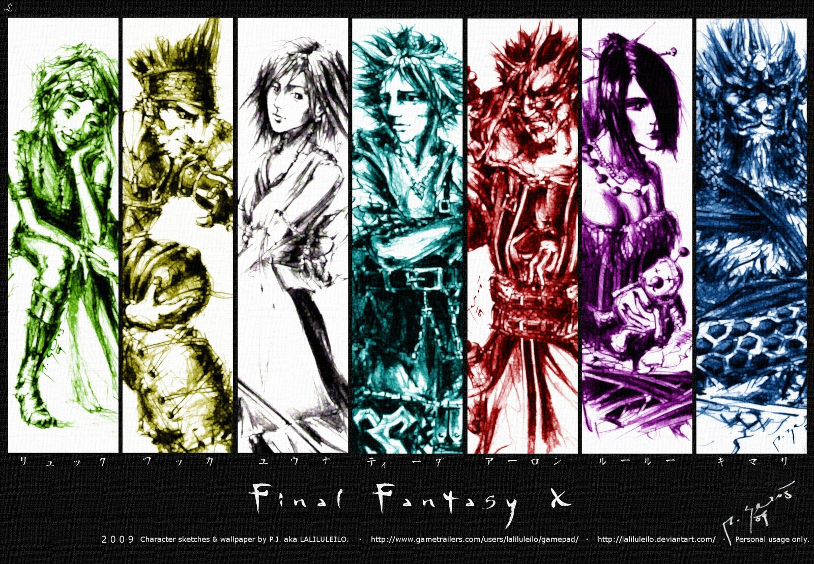Final Fantasy X wallpaper by laliluleilo 1600x1109