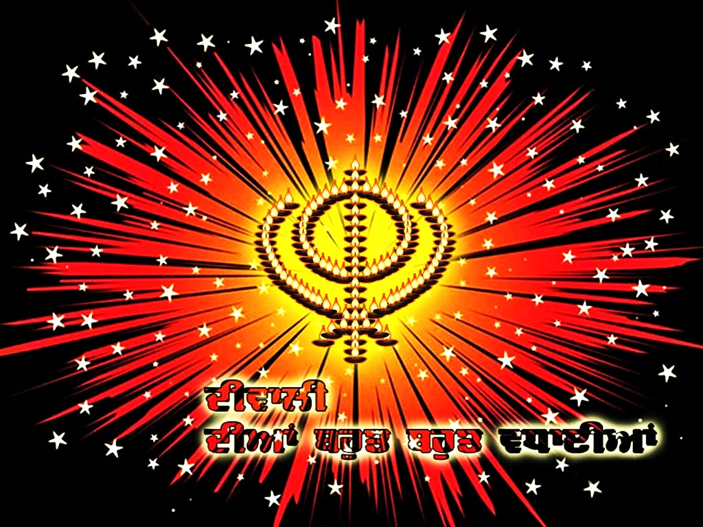 Punjabi Diwali Wallpaper Download 1024x768