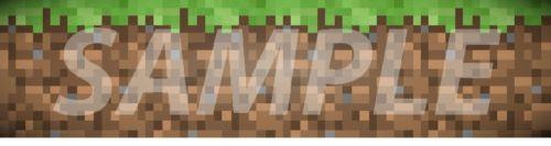 Wallpaper Vinyl Wall Border Set   Minecraft 16 x 6   Buy 3 Get 1 F 500x133