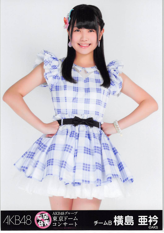 AKB48 images Yokoshima Aeri HD wallpaper and background photos 1061x1500