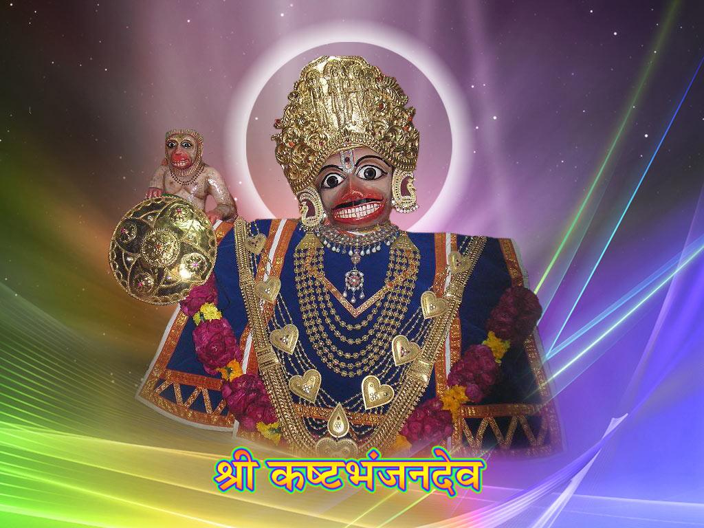 Free Download Sarangpur Hanuman Hd Wallpapers Hindu God Hd Wallpapers 1024x768 For Your Desktop Mobile Tablet Explore 49 Hanuman Wallpaper Hd Hanuman Ji Wallpaper Full Size