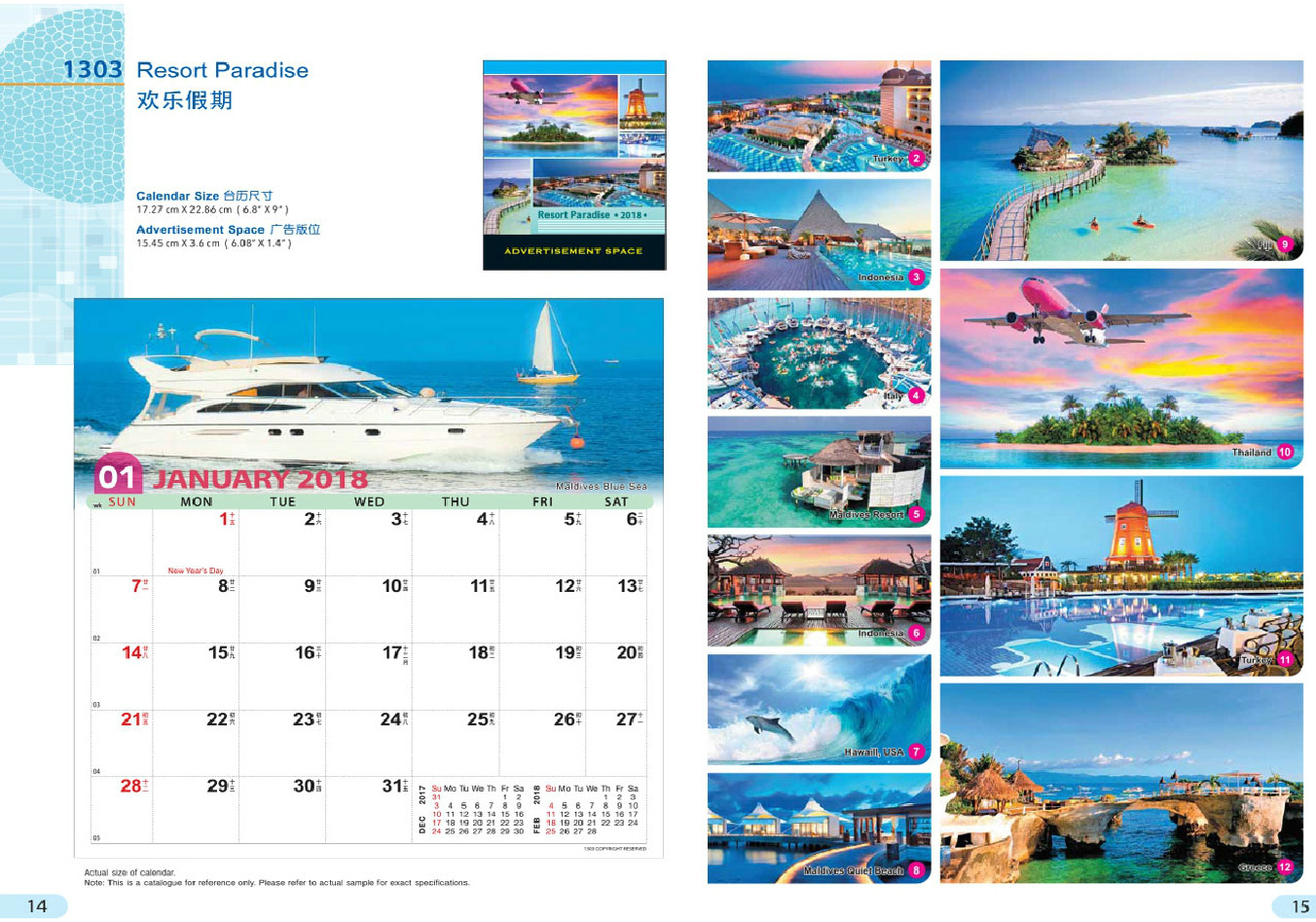 Desktop Calendar Catalog 1 2018   AcidPrint 1352x947