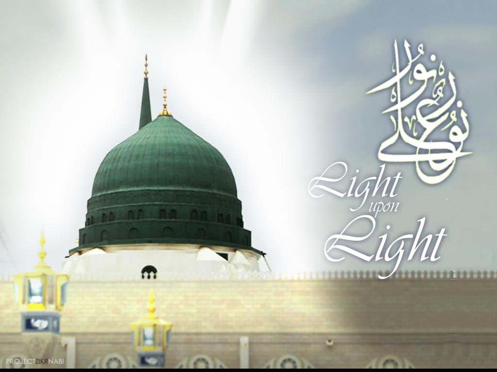 Free Download Madina Wallpapers Hamara Peace Islam X For