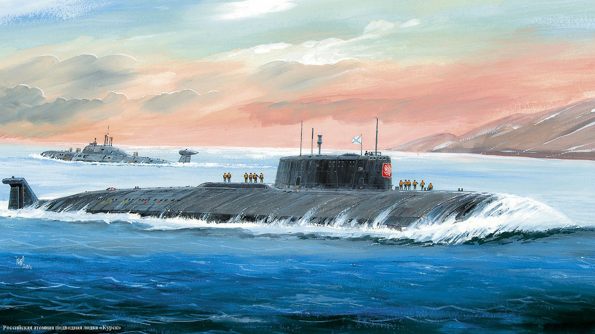 Submarine Kursk wallpapers and images   wallpapers pictures photos 1920x1080