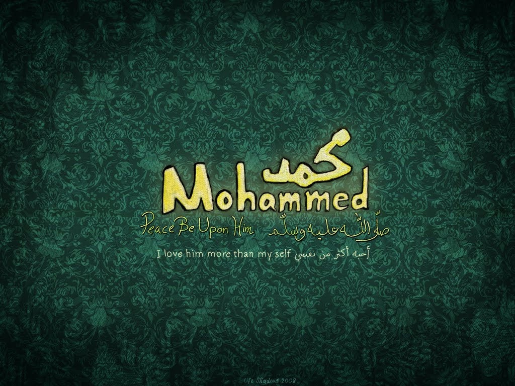 download Muhammad SAW Names Wallpapers HD Pictures Live HD 1024x768