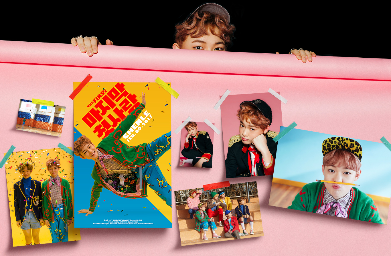 NCT DREAM My First and Last 1366x897