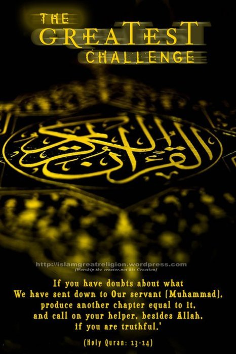 Beautiful Islamic Wallpapers and Islamic Quotes We Heart It 466x700