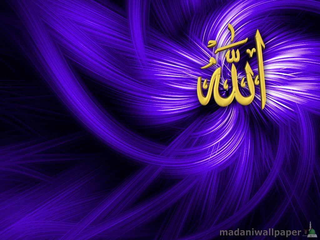 How to set Name of Allah Wallpaper wallpaper on your desktop 1024x768