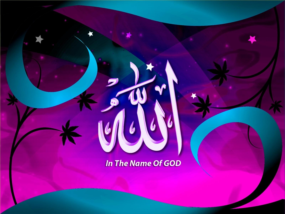 Wallpapers   Allah Purpel by pakistani   Customizeorg 1000x750
