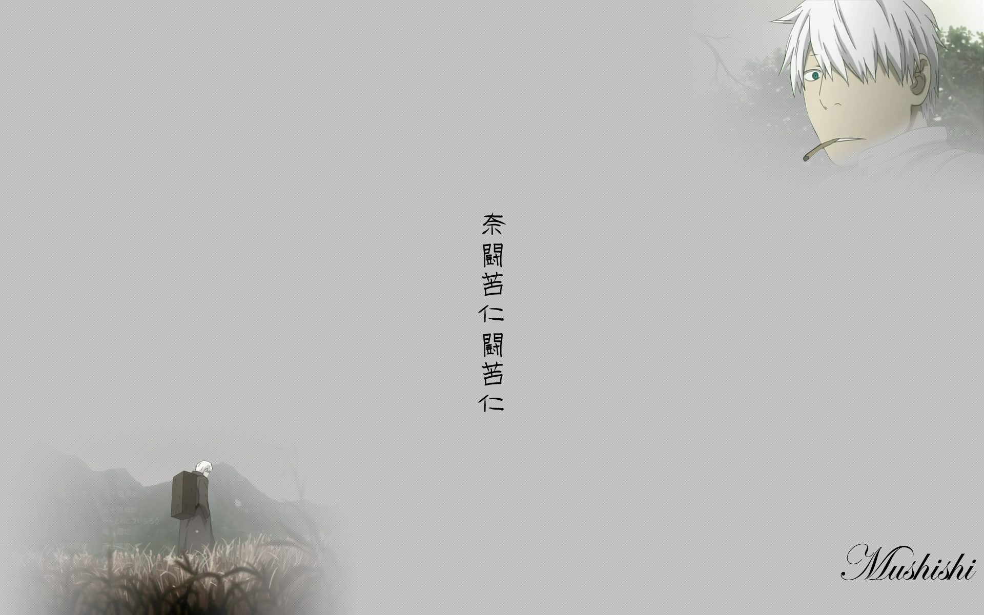 Mushishi Wall by lDragl 1920x1200