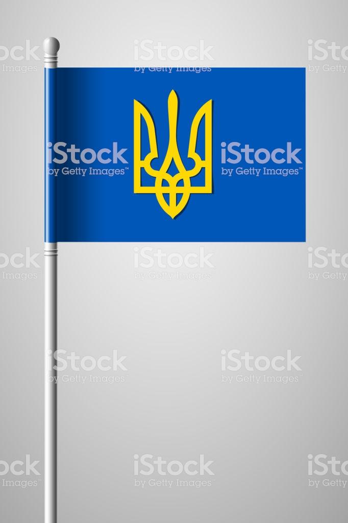 Tryzub Trident National Symbols Of Ukraine National Flag On 682x1024