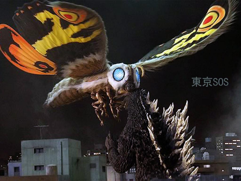 Godzilla Vs Mothra Computer Wallpapers Desktop Backgrounds 1024x768