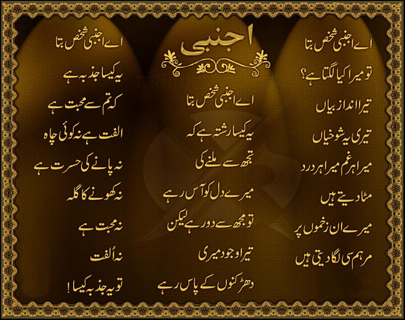 Cool wallpapers 2014 Sad urdu poetry wallpapers 2014 791x624