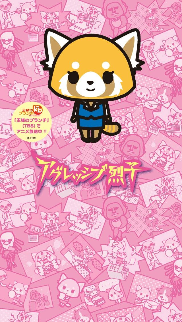 Pin by Catherine Marquez on Wallpaper Aggretsuko wallpaper 640x1132