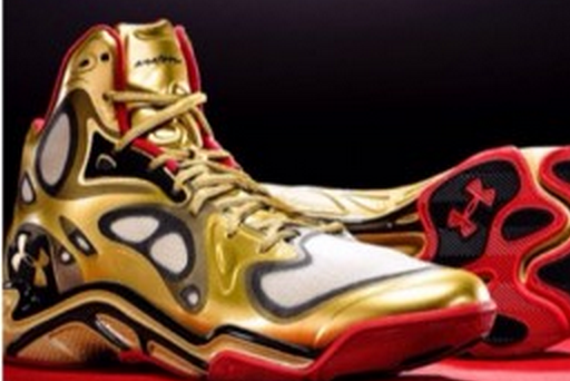 currys gold shoes
